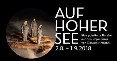 shpektakel-2018-auf-hoher-see